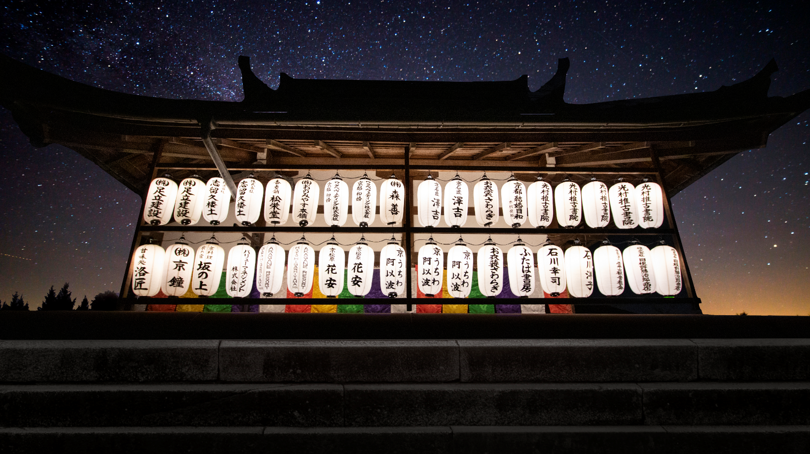Vision nocturne d'un temple japonais